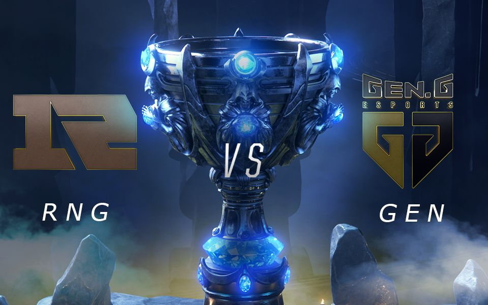 [2018全球总决赛] 10月14日 RNG vs GEN