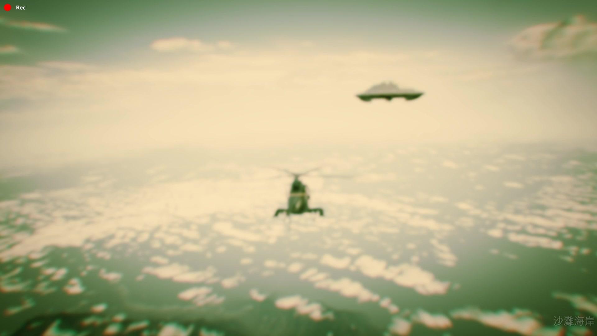 gta5偶遇ufo