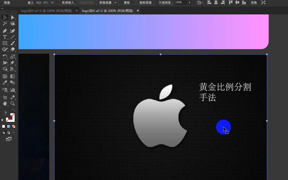 字体LOGO被咬了一口?尺寸LOGO设计设计苹果家具图片