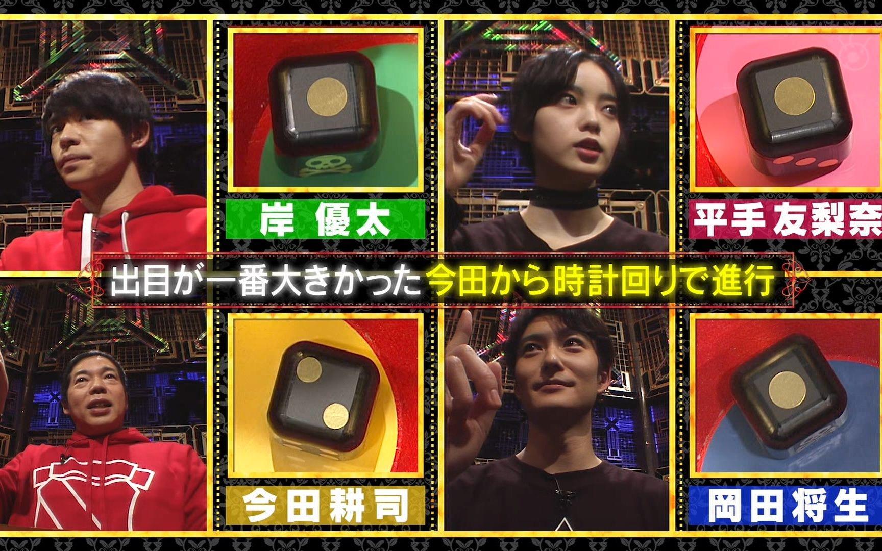 2021.01.21「VS魂」平手友梨奈 出演!映画「さんかく窓の外側は夜」チーム!