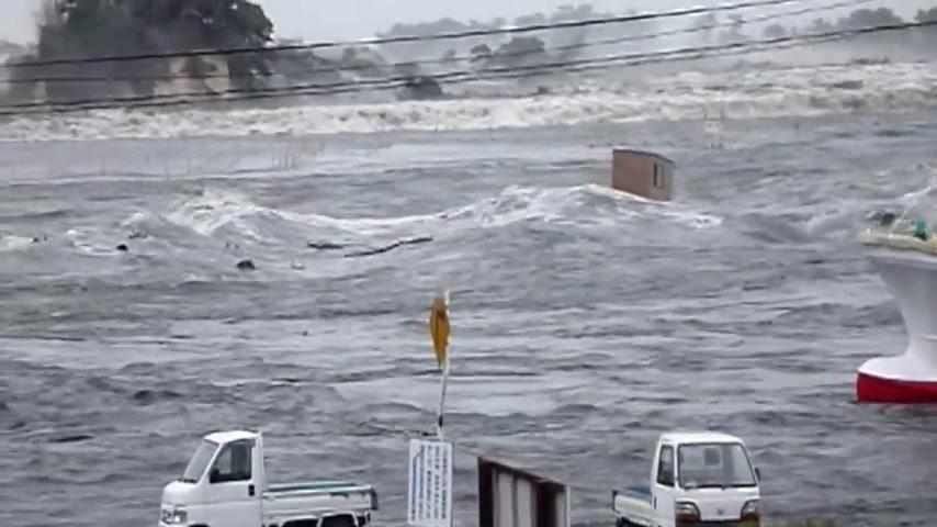 東日本 大震災