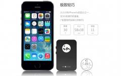 iPhone6无需越狱也可以双卡双待,云中致用GoodTalk功能介绍