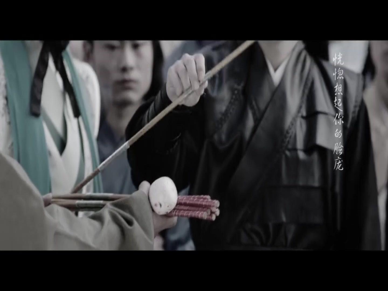 【刺客列传2/煜执】爱殇