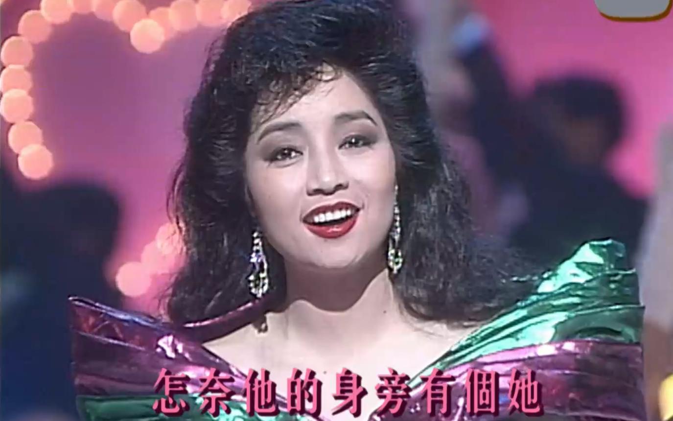 跪求一首女唱粤语好像是串烧的 80-90年代的歌曲 经典