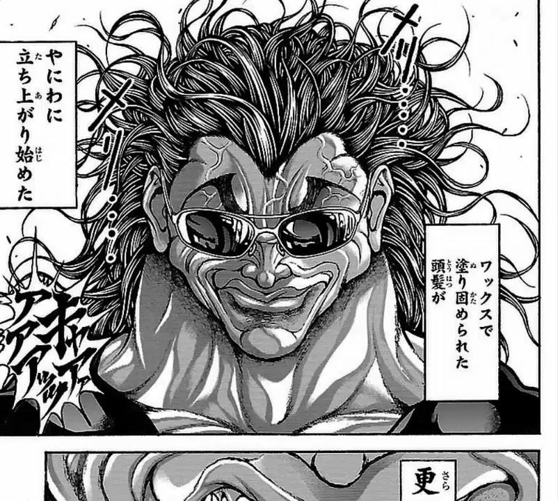 勇次郎 範 地震 馬 刃牙 vs