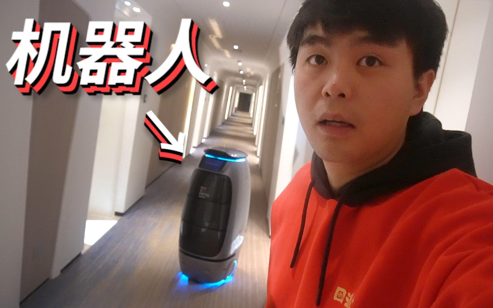 探访马云开的未来酒店,满满都是黑科技,感叹人类发展真是太快了