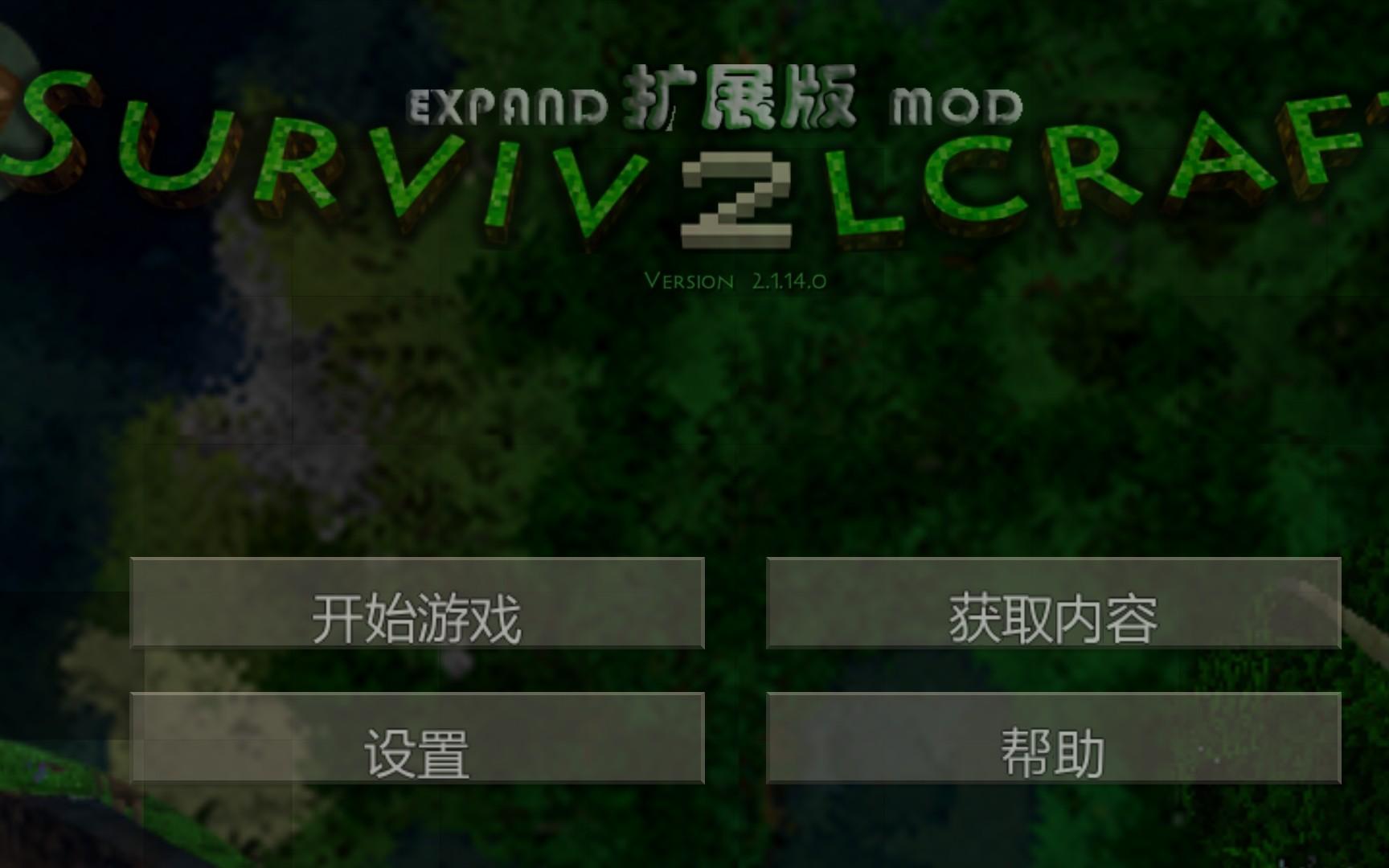 【敬虫子】生存战争MOD扩展版,苟且偷生1