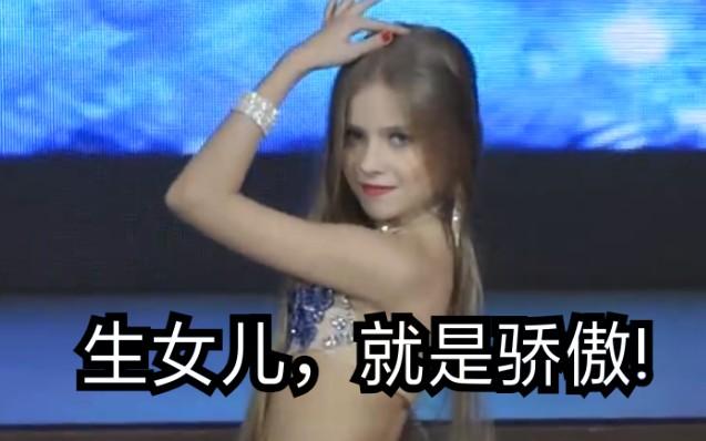 【这才是腰!】乌克兰美蛇腰小小美女Julia Tsipa在Gala show上的一段演出!