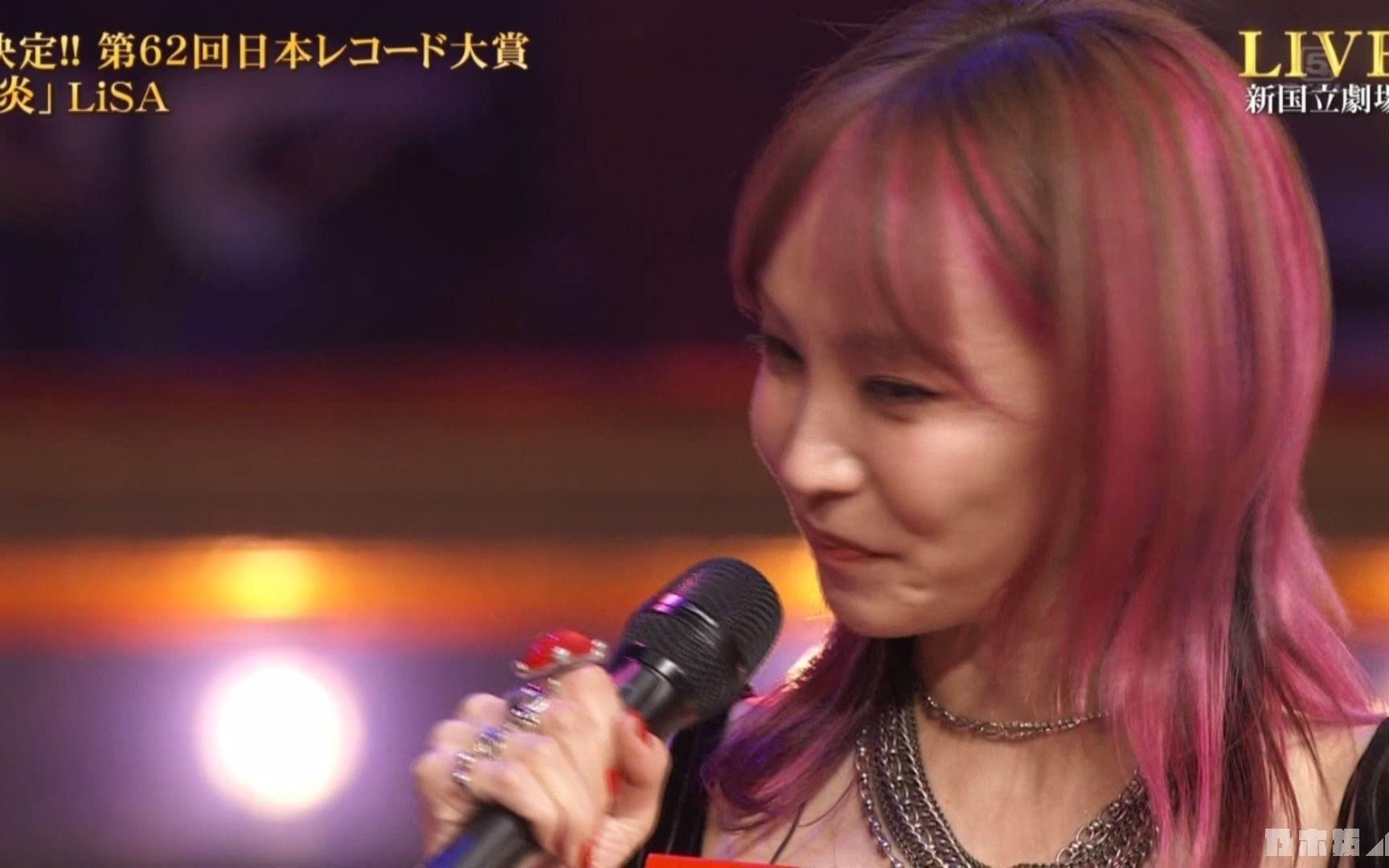 歌唱 力 Lisa