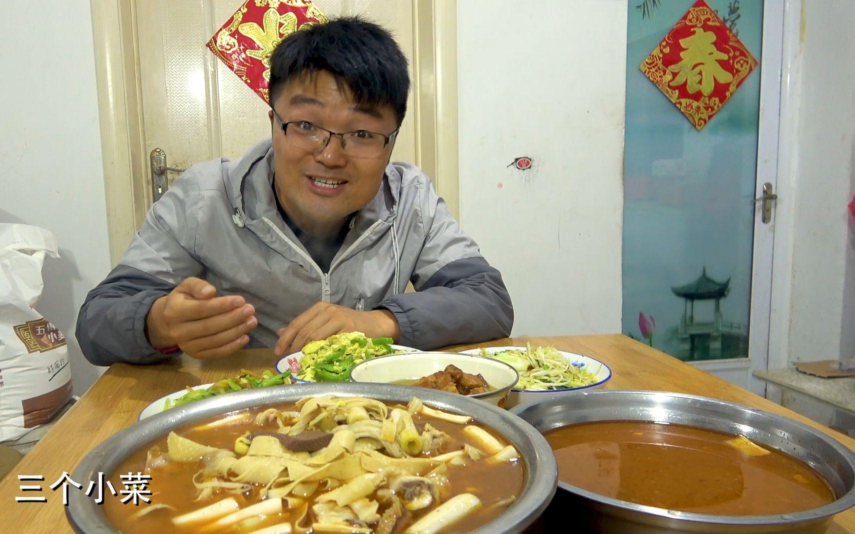一盆椒麻鸡,四个家常菜,大sao晚饭吃鸡,再忙也要吃一顿好的
