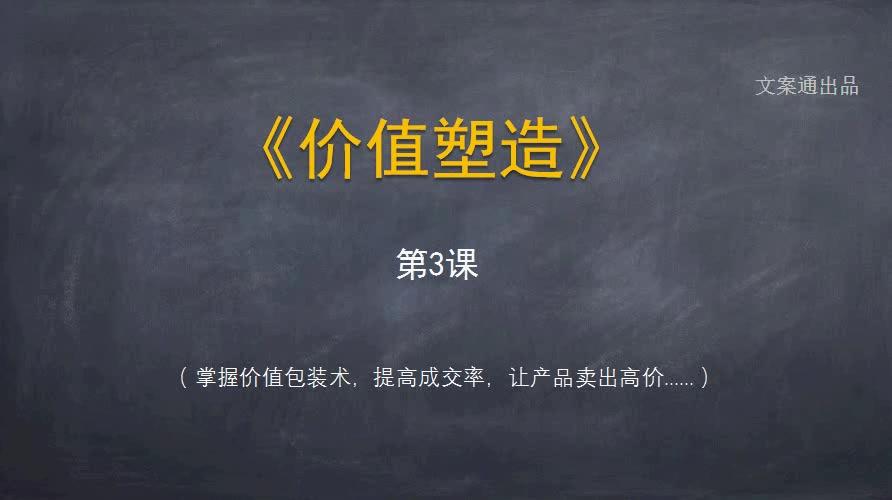 营销文案写作范本_文案写作_文案写作类型