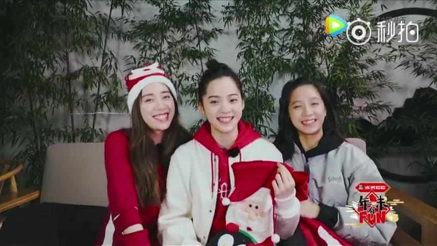【haona音乐】20171221欧阳娜娜,欧阳妮妮,欧阳娣娣图片