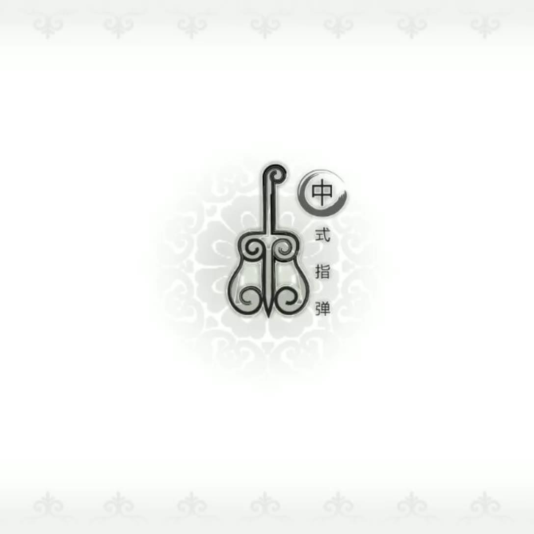 【卡林巴/拇指琴】天空之城完整版 中式指弹图片