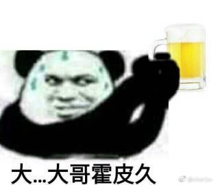四川方言等级小测验【表情包版】图片