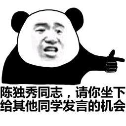 熊猫人表情包,为何经久不衰图片