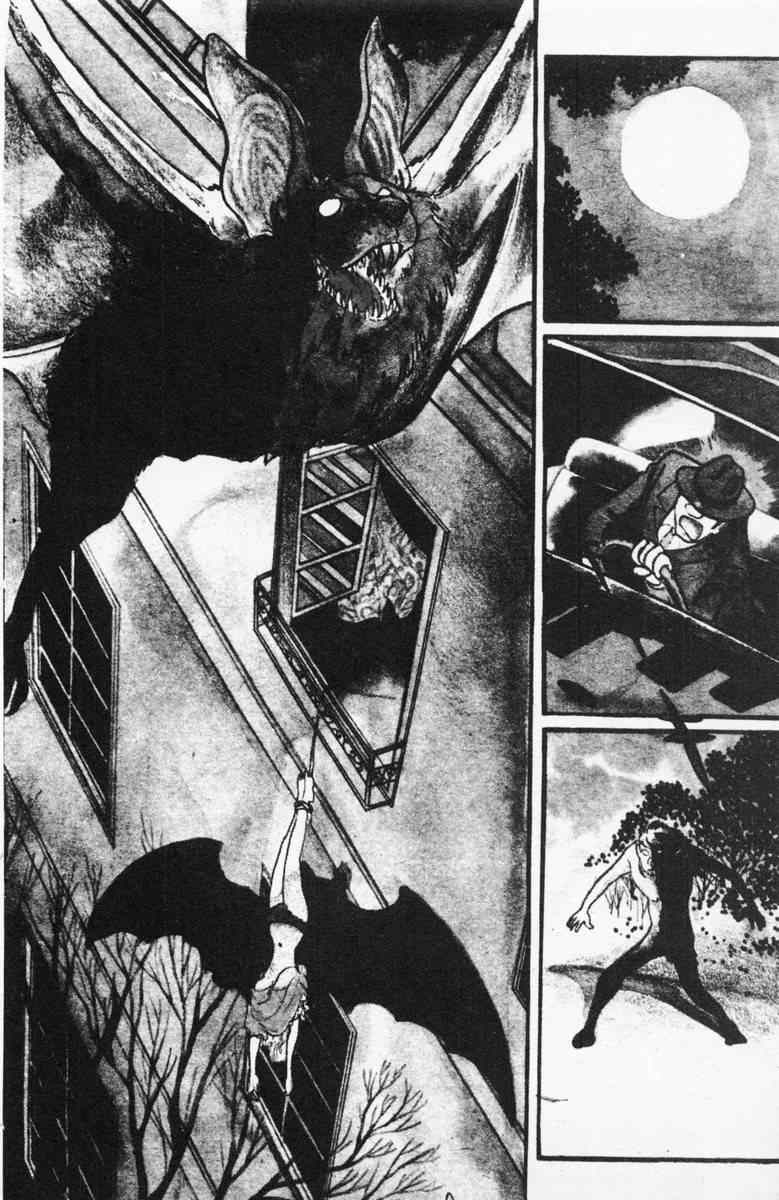 《鬼面骑士/the skull man(骷髅人)》漫画/动画分享