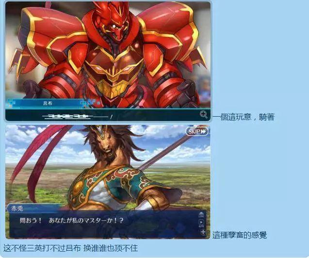 当时要是骑上会打仗会喊666的赤兔,吕布在三国根本没有敌手的好吧!图片