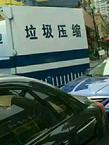 『表情表情快乐风男,亚索快乐图集英雄』小头联盟包微信图片