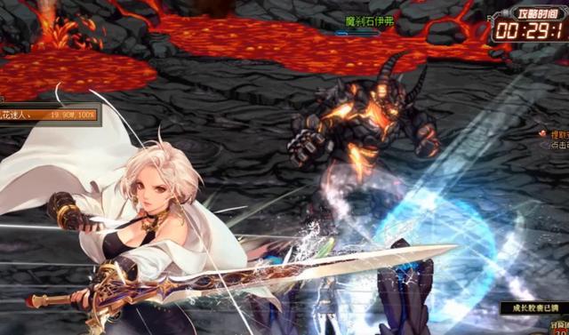 dnf:剑皇应该如何强杀火山?萌新剑宗上山小技巧
