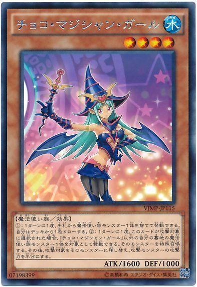 【卡名杂谈】女生少女魔术吗武汉大学多图片