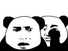 我穿越成了沙雕熊猫人表情包