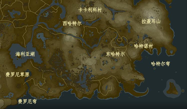 【游吟说游·塞尔达传说:荒野之息】海拉鲁游记2——哈特尔地区图片
