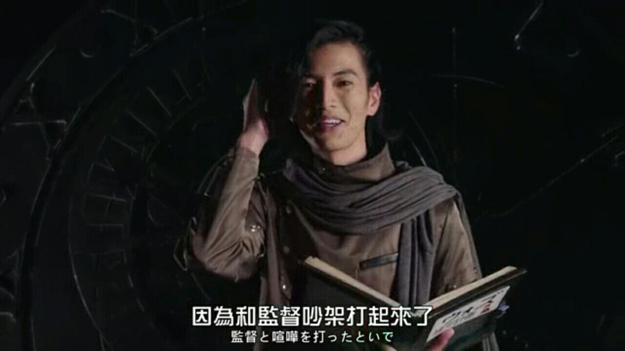 假面骑士zio7.5话:未公开片段揭秘,沃兹要寻找下一个魔王?图片