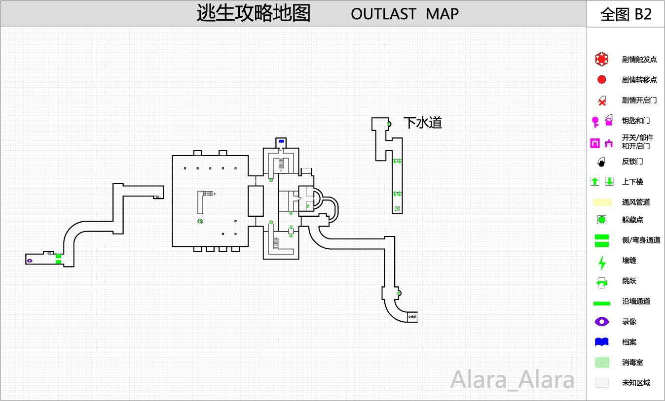 【逃生Outlast】地图网络史上最贱小游戏之攻略6通关图片