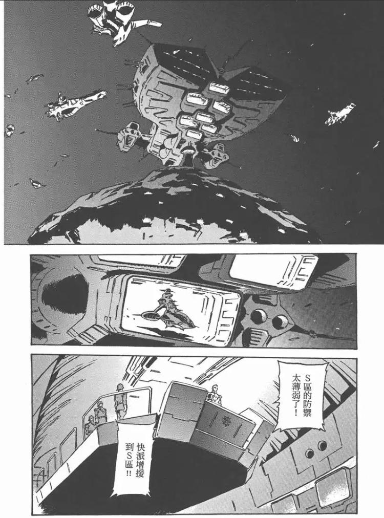 看看 gto漫画里面的多洛斯级多么的大 大到姆塞级都能自由进出 这设定