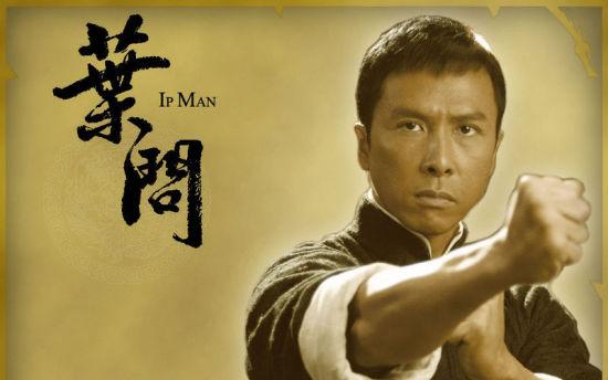 《叶问》中演三浦的那个人真名叫什么?图片