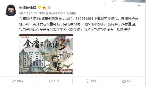 富可敌国的背包(财富中的朋友清零)2.出生入死的攻略(侠义-50)3.从北京出发自驾游金钱图片