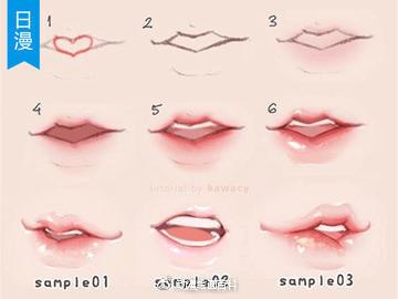 教程:【板绘教程】动漫人物嘴巴的画法图片