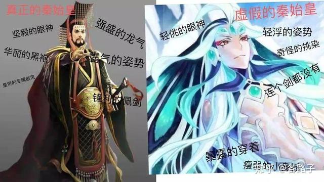 [始皇帝]fgo:英灵卡池再添金皮 始皇帝疑为尺阶拐 项羽堪称五星大流士图片