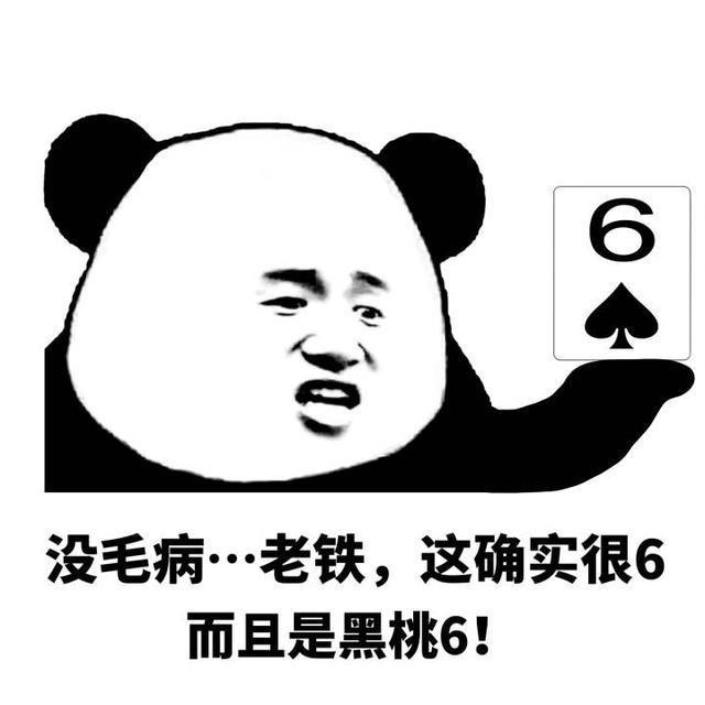 学生在期末试卷上画熊猫头表情包,老师看后哈哈大笑,最后给了0分!图片