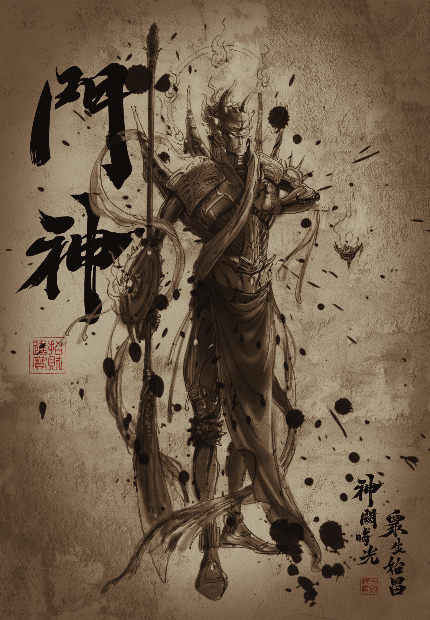 《搜玄录之宸灵纪》青铜法杖