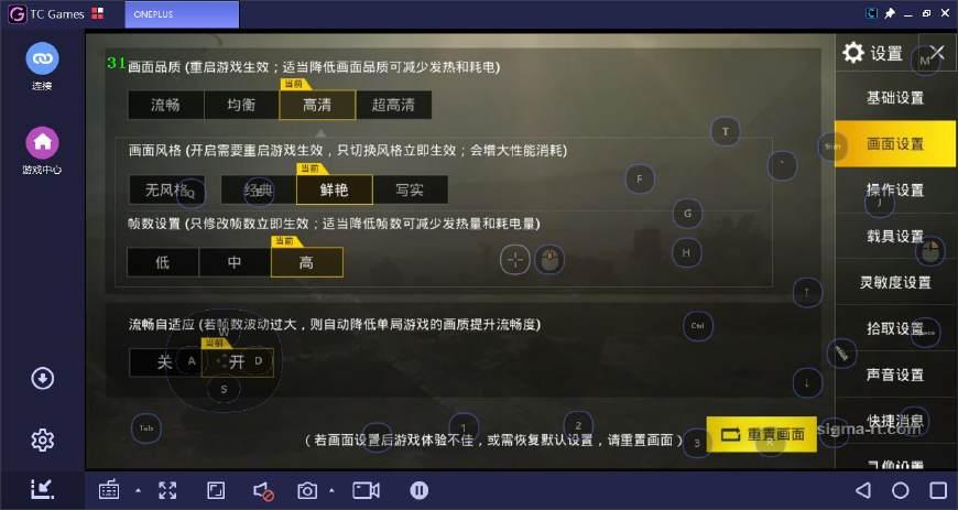 绝地求生:刺激战场安卓模拟器哪个最好用?必看