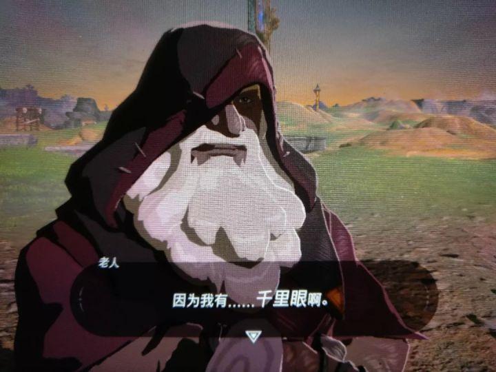玩了荒野之息中文版,我一口老血吐在了 ns 上