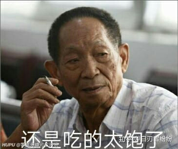 也来谈谈心目中的袁隆平老师图片