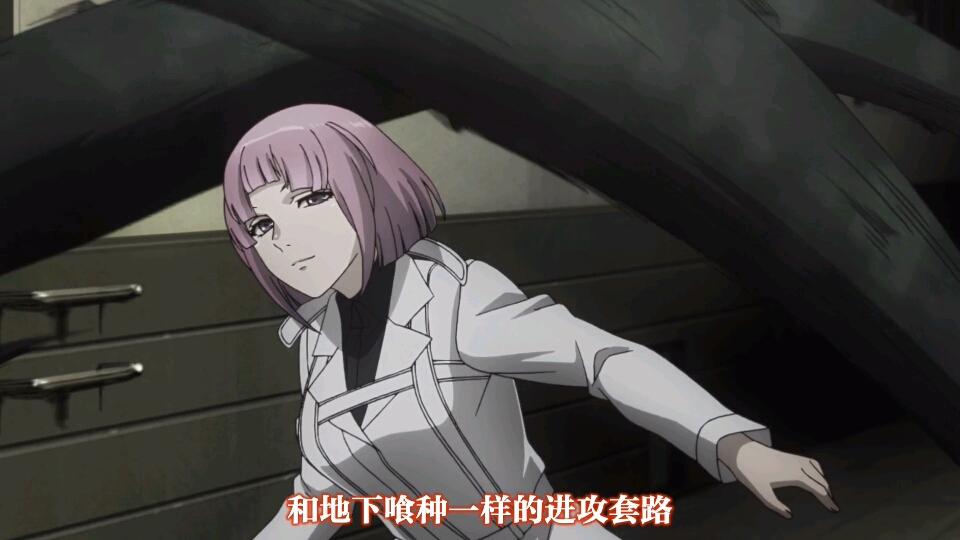 《东京喰种re》—伊丙入