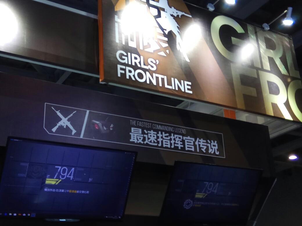 广州2018十一南方国际汽车展(时间+地点+门票+交通)  广州本地宝