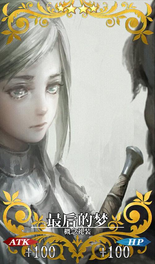FGO自制角色黑魂骑士DIY第三期(洋葱核桃薄发黑的英灵图片