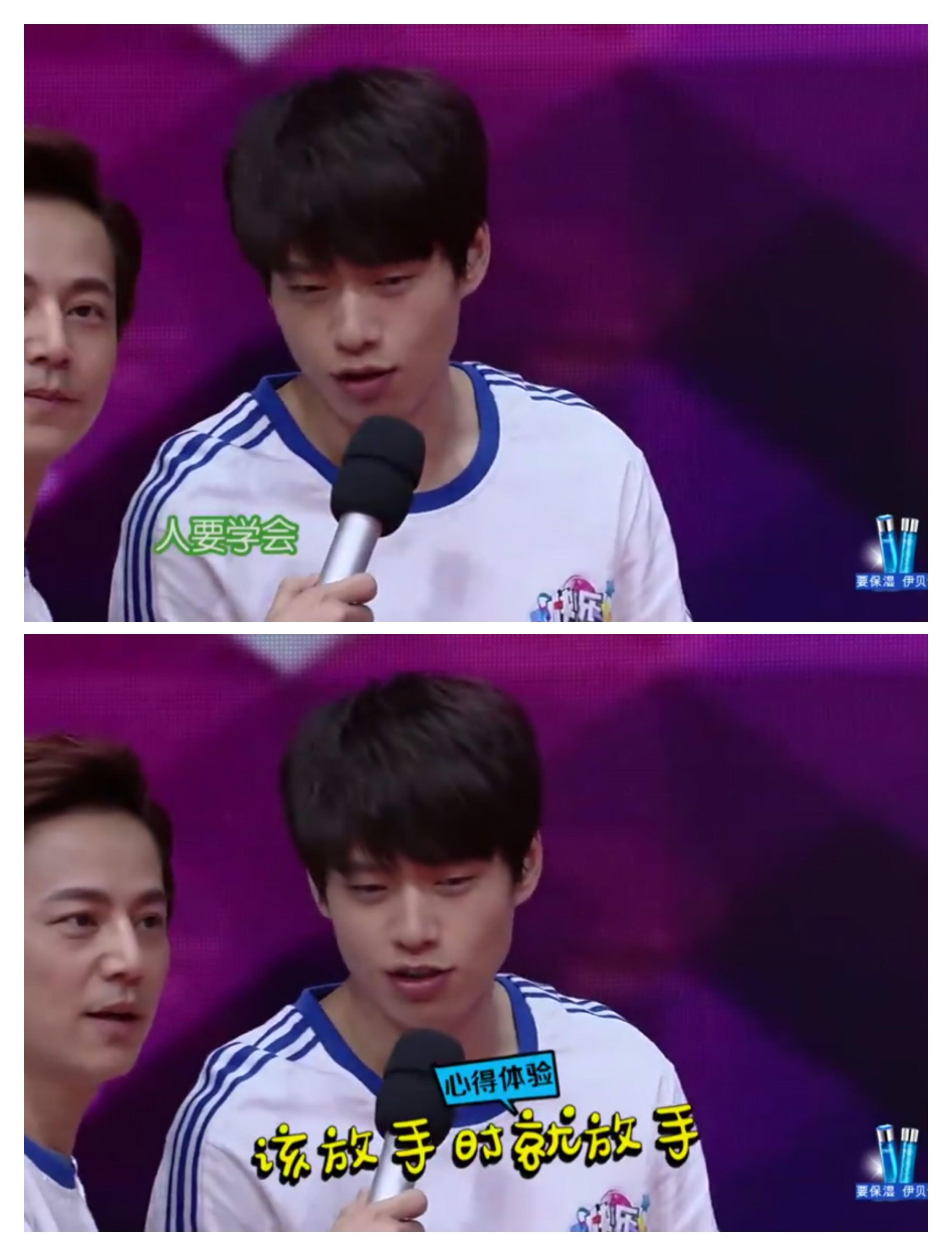 20160402期  嘉宾:陈伟霆,朴海镇,张亮,陈晓,魏大勋,刘芮麟,李现