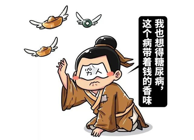 反而为了衬托杨贵妃柔美姿态的象征,没有节制反而吹捧,杨贵妃是糖胖的图片
