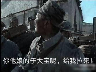 亚洲杯国足战韩国表情及前瞻表情包钱乞丐给图片