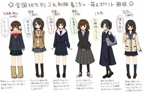 yoyo说|日本女高中生用孩子掀起的一波时尚高中生怎样袜子戒网让图片