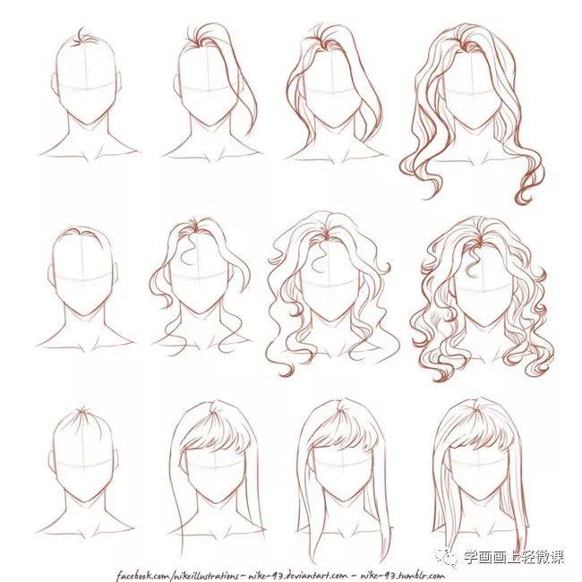 不同类型的编发辫子,卷发画法