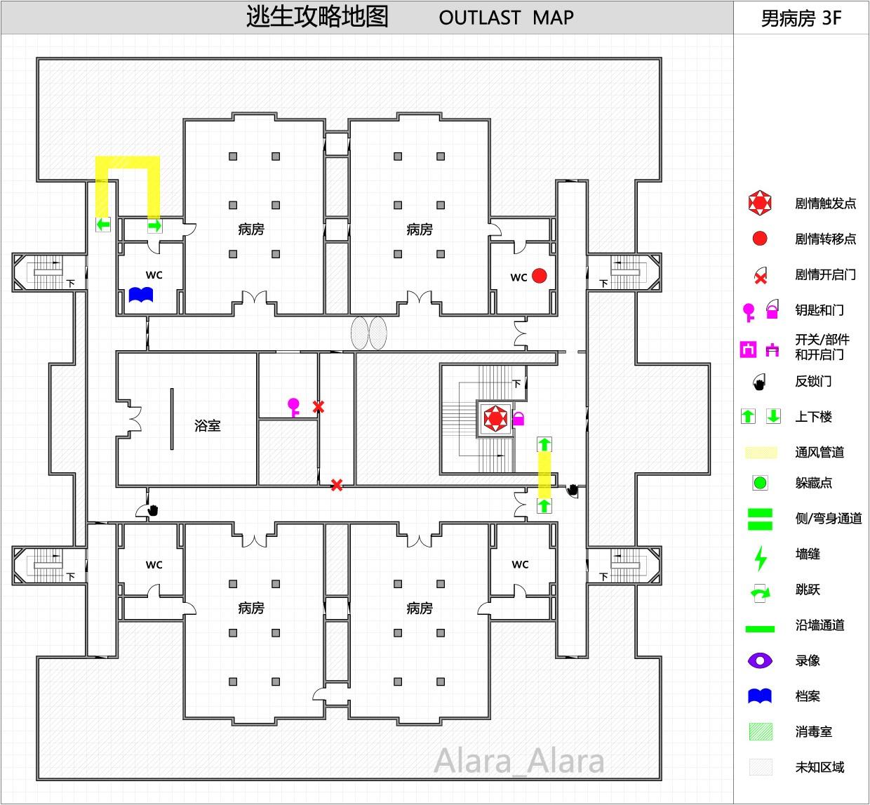 【逃生Outlast】攻略攻略都安之七日拖线完美地图图片