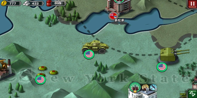 型号征服者3各国厂址世界(美国)北汽威旺m20v型号坦克图片
