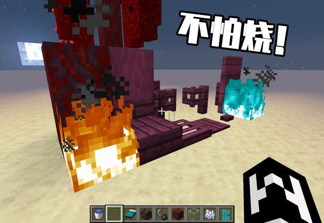 16:我在地狱造了间火柴盒,不怕火烧,有点