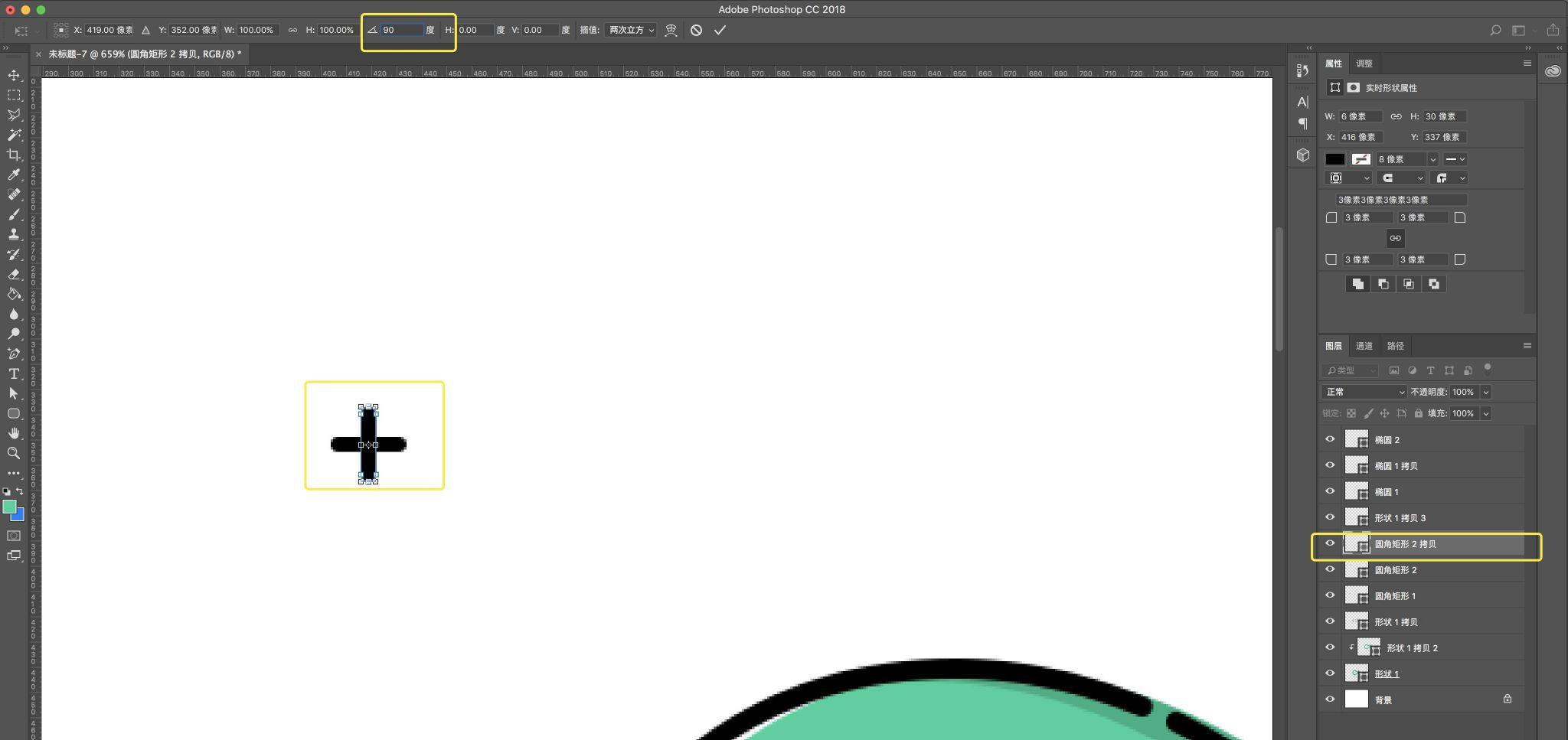 选中刚刚的两个圆角矩形,单击右键,合并形状.图片